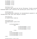 screen_reines_HTML